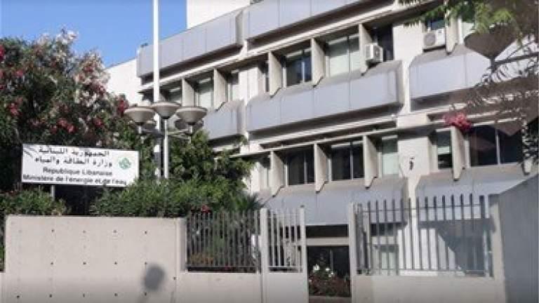وزارة الطاقة تحدد تسعيرة المولدات الخاصة عن شهر نيسان...اليكم التفاصيل